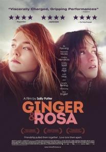 GINGER_ROSA_POSTER