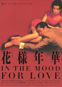 In-the-Mood-For-Love-movie-poster-1020236368