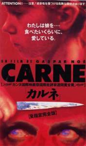 Carne-1991-Gaspar_Noe-movie-3