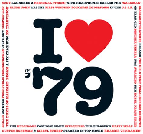 1979_c1876_i_heart_image1