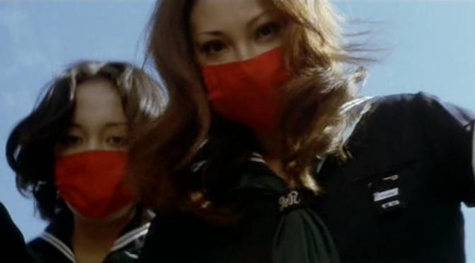 Terrifying Girls' High School: Lynch Law Classroom (1973) eller: Anarkafeministiska, våldsamma, japanska skolflickor